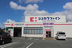 愛知県豊橋市草間町字平南の賃貸マンションの外観