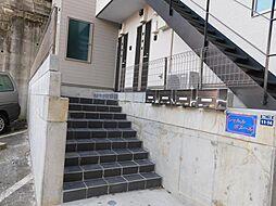 シャルルボヌール[1階]の外観