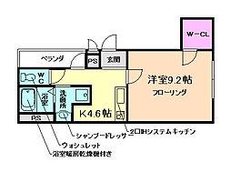 大阪府箕面市半町3丁目の賃貸アパートの間取り