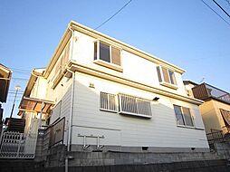 神奈川県横浜市旭区中尾1丁目の賃貸アパートの外観