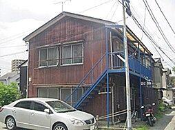 戸沢荘[2階]の外観