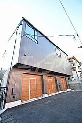 北大阪急行電鉄 緑地公園駅 徒歩13分の賃貸アパート