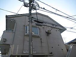 東京都大田区西蒲田2丁目の賃貸アパートの外観