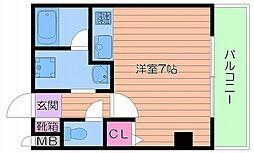 和ハイツII[5階]の間取り