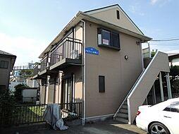 ドルフィン山崎A[2階]の外観