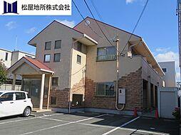 愛知県豊橋市花田町字絹田の賃貸アパートの外観
