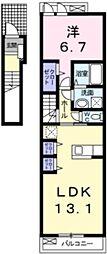 グランソレイユ弐番館[2階]の間取り