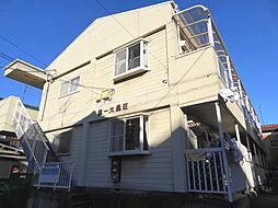 第一大勇荘[2階]の外観