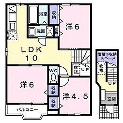 小田急小田原線 町田駅 バス16分 上山崎下車 徒歩3分の賃貸アパート 2階3LDKの間取り