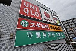 山川文化[1階]の外観