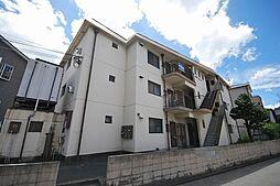 小篠マンション[2階]の外観