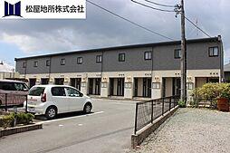 愛知県豊川市国府町茶ノ休の賃貸アパートの外観