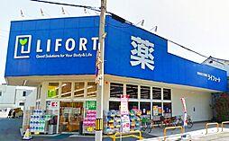 ドラッグストアライフォート東須磨店 677m