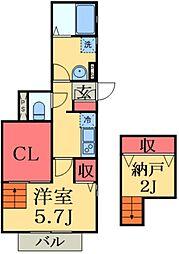 京成本線 ユーカリが丘駅 徒歩15分の賃貸アパート 1階1SKの間取り