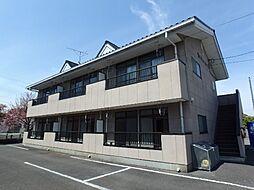 栃木県真岡市熊倉2丁目の賃貸アパートの外観