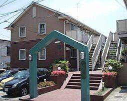 神奈川県横浜市緑区長津田7丁目の賃貸アパートの外観