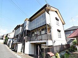染葉荘[1階]の外観