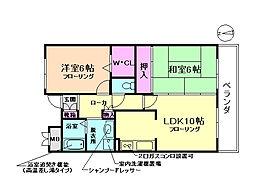 メゾン・フェリーチェ[4階]の間取り