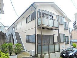 神奈川県横浜市港南区上大岡東1丁目の賃貸アパートの外観