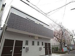 プライムガーデン[2階]の外観