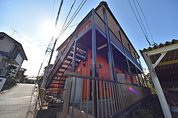 本厚木駅 2.9万円