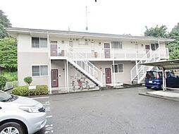 神奈川県相模原市緑区久保沢2丁目の賃貸アパートの外観