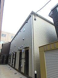 JR南武線 矢野口駅 徒歩10分の賃貸アパート
