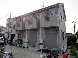 ライフピア和田[101号室]の外観