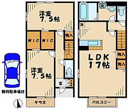 [テラスハウス] 神奈川県川崎市麻生区はるひ野3丁目 の賃貸【神奈川県 / 川崎市麻生区】の間取り