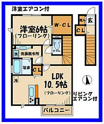 アリエルガーデン 2階1LDKの間取り
