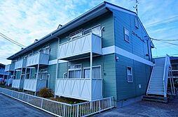 ニューシティ長谷川B館[2階]の外観