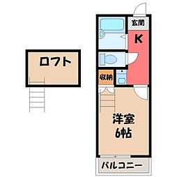 栃木県宇都宮市兵庫塚3の賃貸アパートの間取り