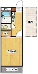 エクセレントルーム[3階]の間取り