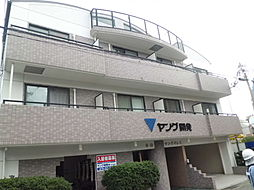 本山ヤングパレス[1階]の外観