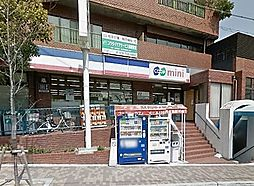 コープミニ須磨寺 643m