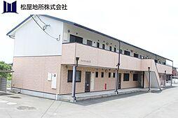 愛知県豊橋市豊栄町字東の賃貸アパートの外観