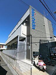 【敷金礼金0円!】あんしん北条町