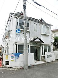 東十条駅 4.4万円