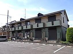 西武拝島線 西武立川駅 徒歩20分