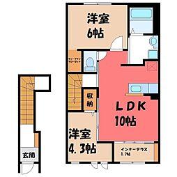 東武日光線 栃木駅 バス12分 平井町下車 徒歩5分の賃貸アパート 2階2LDKの間取り