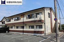 愛知県豊橋市平川本町3丁目の賃貸アパートの外観