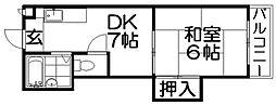 井上マンション[5階]の間取り