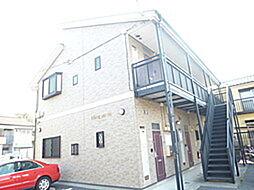埼玉県和光市本町の賃貸アパートの外観