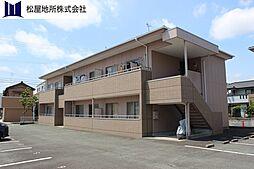 愛知県豊橋市佐藤3丁目の賃貸アパートの外観