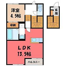 JR東北本線 宇都宮駅 バス25分 北原下車 徒歩7分の賃貸アパート 2階1LDKの間取り