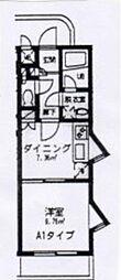ライズII[4階]の間取り