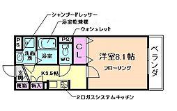 ラ・メイジュ阪大下[2階]の間取り