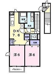 新潟県新発田市舟入町3丁目の賃貸アパートの間取り