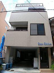 Sun Shine[3階]の外観
