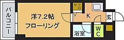 ピュア七隈弐番館[303号室]の間取り